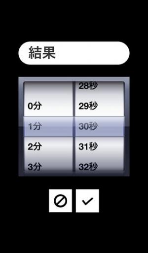 iPhone、iPadアプリ「見えるプレゼンタイマー」のスクリーンショット 3枚目