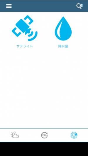 iPhone、iPadアプリ「日本の天気」のスクリーンショット 4枚目