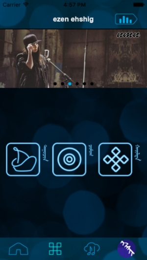 iPhone、iPadアプリ「ezen ehshig」のスクリーンショット 1枚目