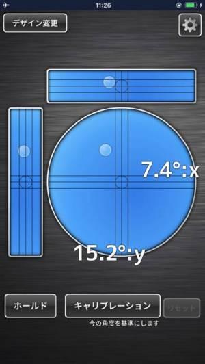 iPhone、iPadアプリ「水平器&水準器」のスクリーンショット 1枚目