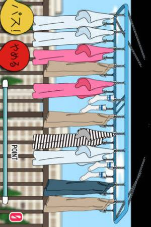 iPhone、iPadアプリ「洗濯物一気はずし」のスクリーンショット 2枚目
