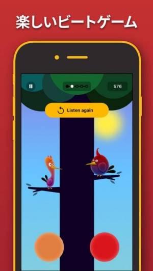 iPhone、iPadアプリ「メトロノーム - ビート, テンポ と リズム」のスクリーンショット 3枚目