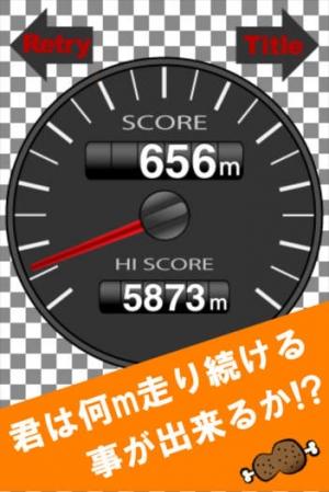 iPhone、iPadアプリ「ちぇいす」のスクリーンショット 3枚目