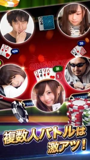 iPhone、iPadアプリ「ブラックジャック21:オンラインカジノのカードゲーム」のスクリーンショット 4枚目