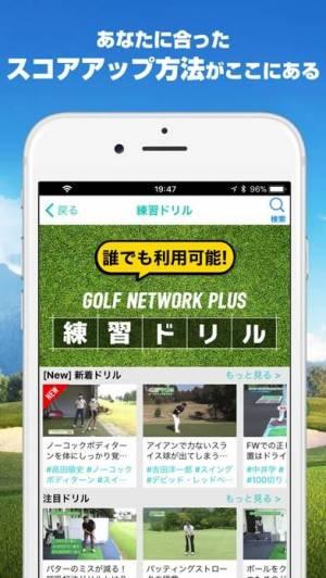 iPhone、iPadアプリ「ゴルプラ スコア管理&フォトスコア&ゴルフ動画アプリ」のスクリーンショット 3枚目