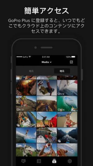 iPhone、iPadアプリ「GoPro」のスクリーンショット 4枚目