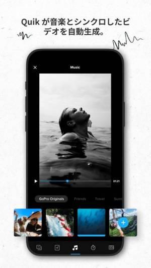 iPhone、iPadアプリ「Quik 動画 & 写真編集アプリ」のスクリーンショット 3枚目
