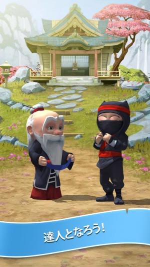 iPhone、iPadアプリ「Clumsy Ninja」のスクリーンショット 4枚目
