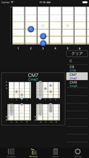 iPhone、iPadアプリ「G-Chord」のスクリーンショット 3枚目
