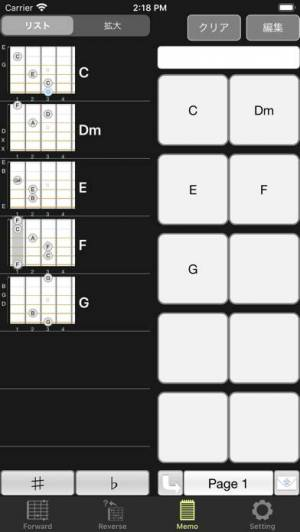 iPhone、iPadアプリ「G-Chord」のスクリーンショット 5枚目