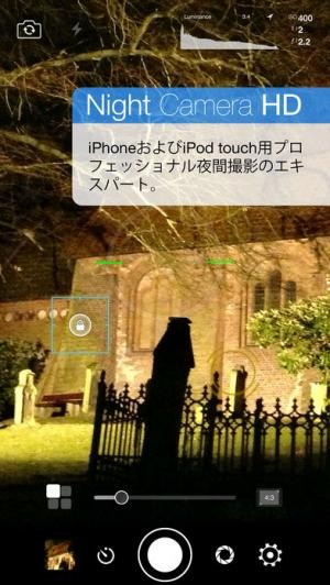 iPhone、iPadアプリ「夜カメラエッチディー」のスクリーンショット 1枚目