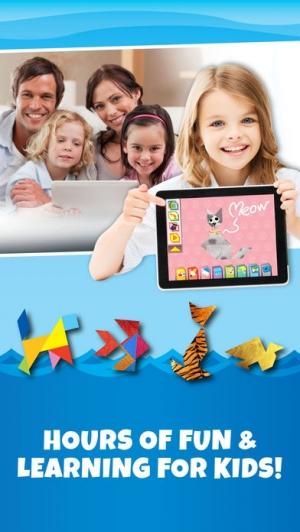 iPhone、iPadアプリ「Kids Learning Puzzles: Ships & Boats, K12 Tangram」のスクリーンショット 5枚目