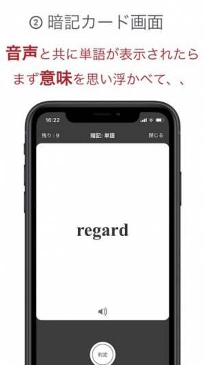 iPhone、iPadアプリ「GENIUS動画英単語2200」のスクリーンショット 3枚目