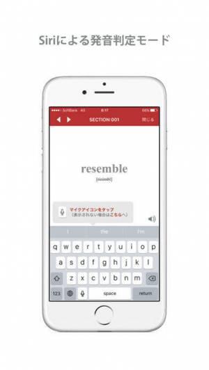 iPhone、iPadアプリ「GENIUS動画英単語2200」のスクリーンショット 5枚目