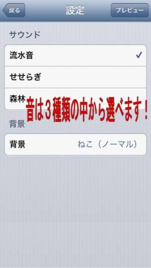 iPhone、iPadアプリ「EcoLady」のスクリーンショット 4枚目