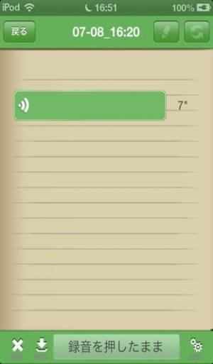iPhone、iPadアプリ「手書きメモ帳Lite」のスクリーンショット 5枚目