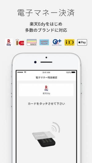 iPhone、iPadアプリ「楽天ペイ店舗アプリ」のスクリーンショット 4枚目