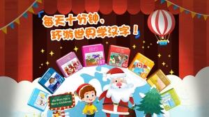 iPhone、iPadアプリ「Magikid Chinese」のスクリーンショット 1枚目