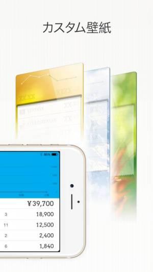 iPhone、iPadアプリ「DailyCost - 優雅な簿記」のスクリーンショット 4枚目