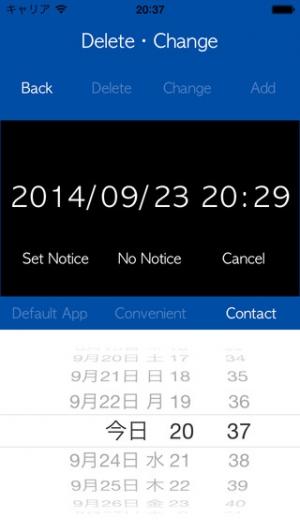 iPhone、iPadアプリ「App Gate」のスクリーンショット 3枚目