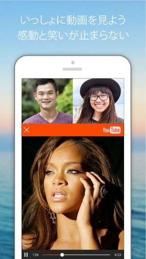 iPhone、iPadアプリ「Rounds Group Video Chat」のスクリーンショット 4枚目