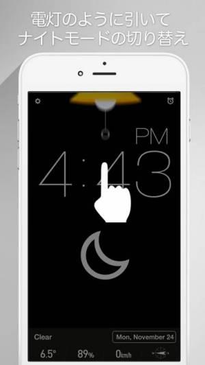 iPhone、iPadアプリ「Red Clock - Weather & Alarm」のスクリーンショット 3枚目