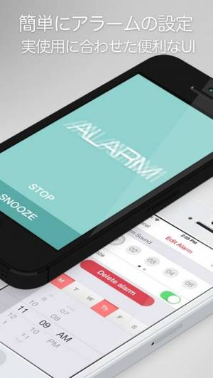 iPhone、iPadアプリ「Red Clock - Weather & Alarm」のスクリーンショット 5枚目