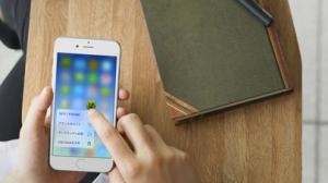 iPhone、iPadアプリ「LCD Clock Lite」のスクリーンショット 5枚目