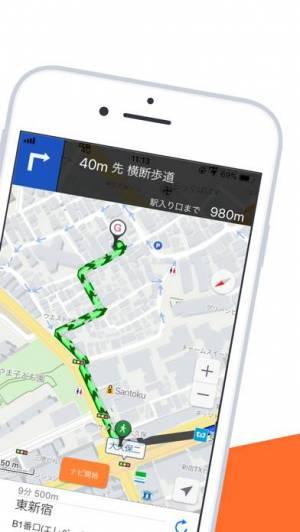 iPhone、iPadアプリ「auナビウォーク」のスクリーンショット 2枚目