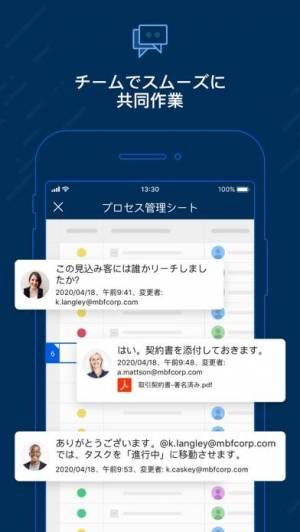 iPhone、iPadアプリ「Smartsheet」のスクリーンショット 3枚目