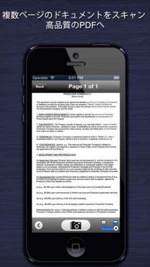 iPhone、iPadアプリ「Office Reader ドキュメント」のスクリーンショット 5枚目