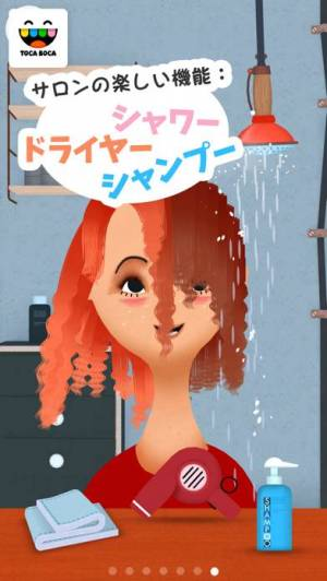 iPhone、iPadアプリ「トッカ・ヘアサロン2 (Toca Hair Salon 2)」のスクリーンショット 3枚目