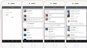 iPhone、iPadアプリ「SuperLoud Essential アメージングクオリティ・イコライザー」のスクリーンショット 3枚目