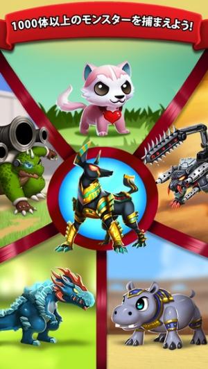 iPhone、iPadアプリ「Battle Camp バトルキャンプ」のスクリーンショット 1枚目