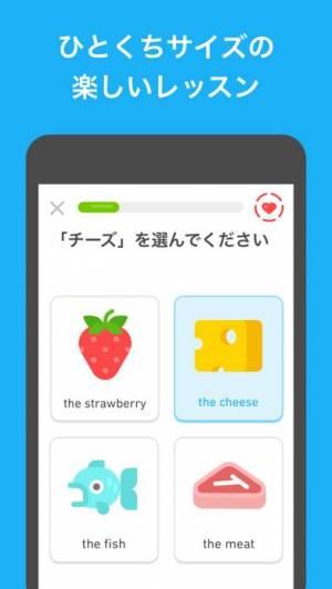 iPhone、iPadアプリ「Duolingoで英会話 - リスニングや会話の練習」のスクリーンショット 2枚目