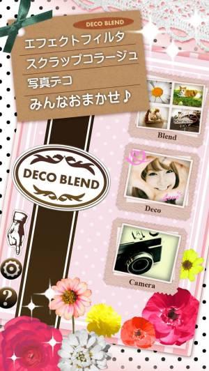 iPhone、iPadアプリ「DecoBlend-コラージュやデコの写真加工アプリ!」のスクリーンショット 1枚目