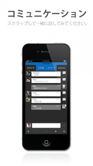 iPhone、iPadアプリ「スピンノート - SPINNOTE」のスクリーンショット 3枚目