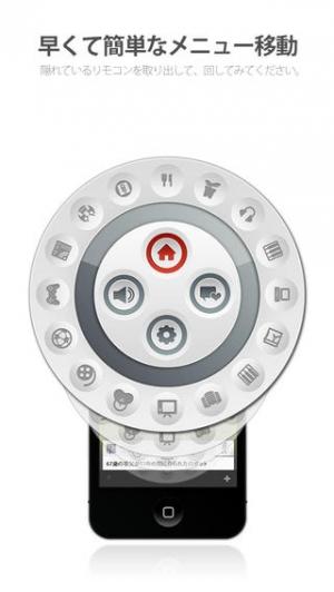 iPhone、iPadアプリ「スピンノート - SPINNOTE」のスクリーンショット 2枚目