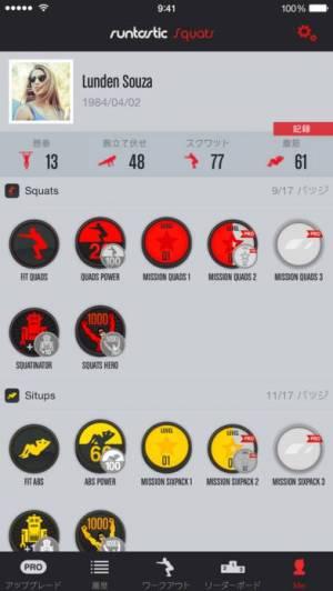 iPhone、iPadアプリ「Runtastic スクワット回数カウント」のスクリーンショット 2枚目