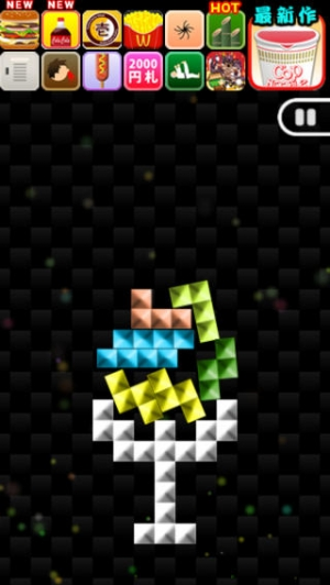 iPhone、iPadアプリ「積み上げテトリス風ブロック天国」のスクリーンショット 1枚目