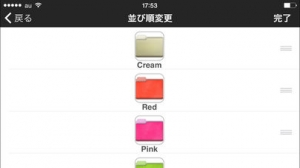 iPhone、iPadアプリ「ぱっと転送 PRO」のスクリーンショット 3枚目