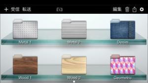 iPhone、iPadアプリ「ぱっと転送 PRO」のスクリーンショット 1枚目