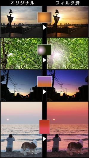 iPhone、iPadアプリ「Aurora by FANG - 簡単操作で素敵なグラデーション写真を」のスクリーンショット 2枚目