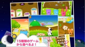 iPhone、iPadアプリ「ハッピーリトルファーマー 子供の農場」のスクリーンショット 3枚目