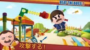 iPhone、iPadアプリ「Beat the Boss 2」のスクリーンショット 2枚目