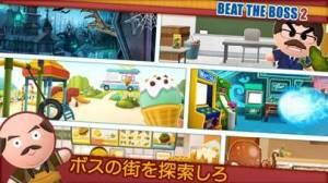iPhone、iPadアプリ「Beat the Boss 2」のスクリーンショット 4枚目