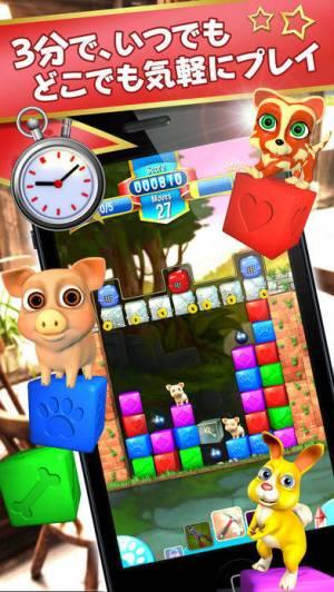 iPhone、iPadアプリ「ペットレスキュー」のスクリーンショット 2枚目