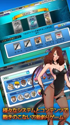 iPhone、iPadアプリ「LINE 釣りマス」のスクリーンショット 4枚目
