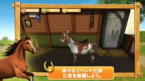 iPhone、iPadアプリ「HorseWorld 3D: マイ ライディング ホース」のスクリーンショット 3枚目