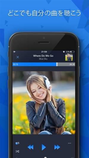 iPhone、iPadアプリ「CloudBeats オフラインおよびクラウド音楽プレーヤー」のスクリーンショット 1枚目